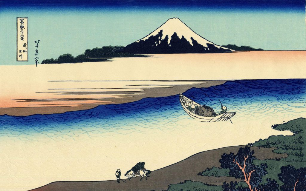 Tama River In The Musashi Province - Katsushika Hokusai