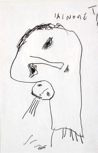Madl'Art - CVETKO LAINOVIĆ - Majka i dete